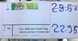 عروض بنده الالبان والاجبان 2/5/2017
